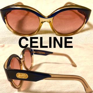 セリーヌ(celine)のCELINE ヴィンテージ サングラス 肉厚 セルフレーム 馬車 フランス製(サングラス/メガネ)