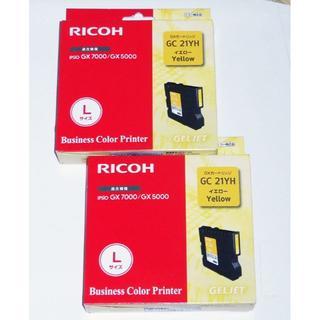 リコー(RICOH)のリコー純正 GC21YH/イエロー Lサイズ 2個(PC周辺機器)
