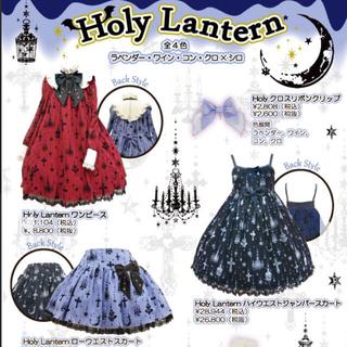 Angelic Pretty - Holy Lantern ハイウエストジャンパースカート