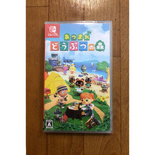 Nintendo Switch - 新品未開封 ◎ あつまれ どうぶつの森 ◎ 任天堂 switch ゲームソフト