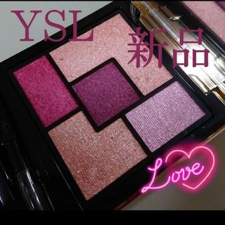 Yves Saint Laurent Beaute - 【新品】YSL クチュール クルール パレット 9 ラブ