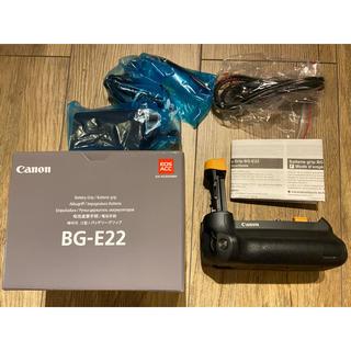 キヤノン(Canon)のEOS R用バッテリーグリップ BG-E22(デジタル一眼)