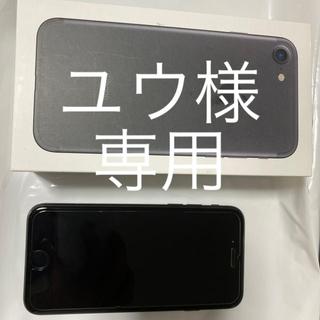 Apple - iPhone7 32G ジェットブラック SIMフリー 美品
