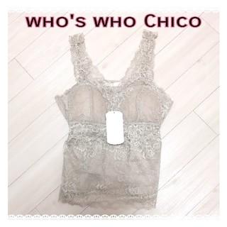 who's who Chico - フーズフーチコ レースブラレットタンク/ベージュ