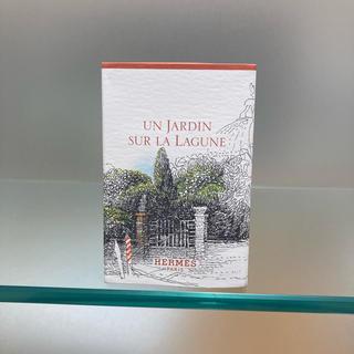 Hermes - HERMES エルメス ボディーローション&トワレ