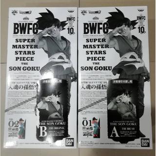 アミューズメント一番くじ ドラゴンボール超 BWFC 造形天下一武道会3
