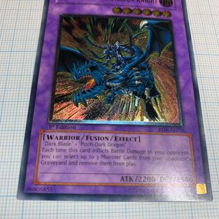 遊戯王 - 遊戯王 闇魔界の竜騎士 アジア レリーフ 英語