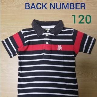 バックナンバー(BACK NUMBER)の BACK NUMBER  120 男の子(Tシャツ/カットソー)