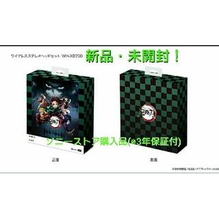 ソニー(SONY)の炭治郎&禰豆子 ヘッドホン「WH-XB700」B 鬼滅の刃(ヘッドフォン/イヤフォン)
