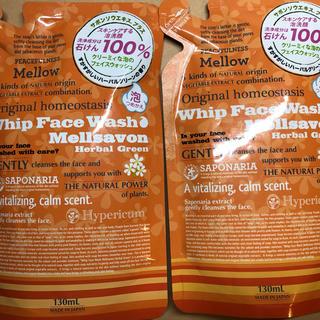 メルサボン(Mellsavon)のメルサボンホイップフェイスウォッシュハーバルグリーン(泡タイプ)(洗顔料)