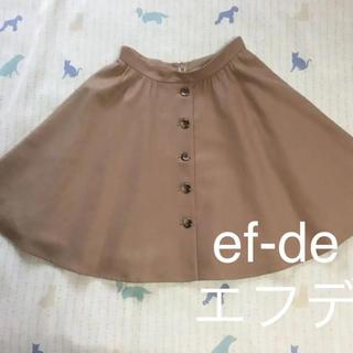 エフデ(ef-de)のエフデフレアーサーキュラースカートキャメル前ボタン飾りef-de(ひざ丈スカート)