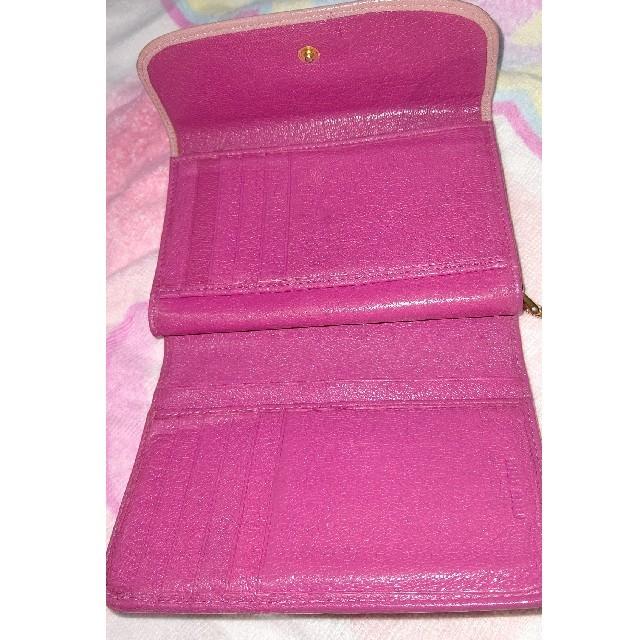 miumiu(ミュウミュウ)の❰専用❱miu miu バイカラー財布 レディースのファッション小物(財布)の商品写真