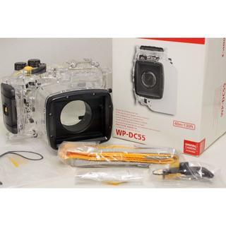 キヤノン(Canon)のキヤノン WP-DC55 G7X II 用 ウォータープルーフケース(デジタル一眼)