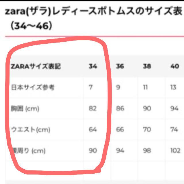 ZARA(ザラ)のZARA チェック テーパードパンツ レディースのパンツ(クロップドパンツ)の商品写真