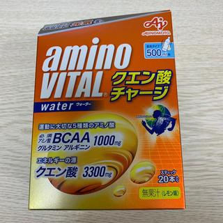 アジノモト(味の素)のアミノバイタル クエン酸チャージ 20本入り(アミノ酸)
