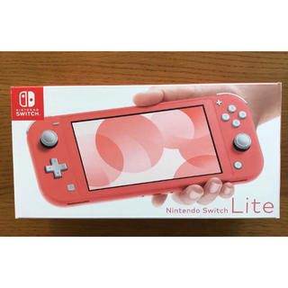 Nintendo Switch - Nintendo Switch Lite light コーラル スイッチライト