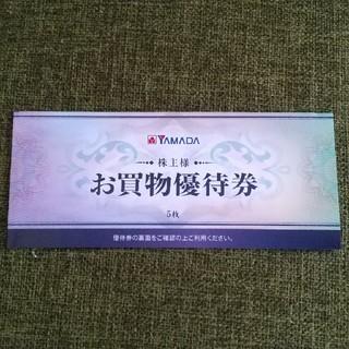 rossorossoblue様専用 ヤマダ電機 株主優待券 5枚(その他)