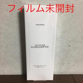 ザラ(ZARA)の新品 ZARA×ジョーマローンコラボ香水(ユニセックス)
