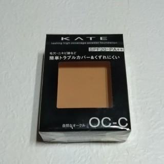 KATE - KATE ラスティングカバーパクト ファンデーション オークルC