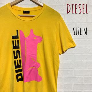 ディーゼル(DIESEL)のDIESEL ディーゼル 半袖 プリント Tシャツ M (Tシャツ/カットソー(半袖/袖なし))