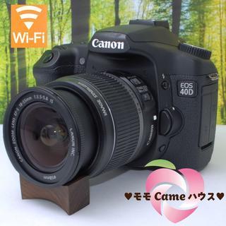 キヤノン(Canon)のキャノン 40D☆届いたらすぐ使えるCFカード&カメラバッグセット ☆826(デジタル一眼)