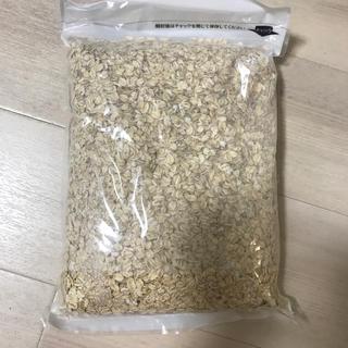 オーストリア産オートミール(ロールドオーツ)1kg