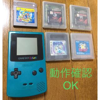 ゲームボーイ(ゲームボーイ)のゲームボーイカラー +ソフト(携帯用ゲーム機本体)