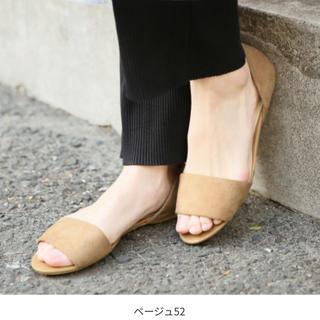 LOWRYS FARM - 【超美品】ローリーズファーム オープントゥサンダル   24.5 cm