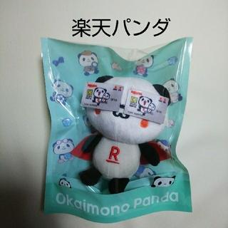 ラクテン(Rakuten)の楽天パンダ ぬいぐるみ お買い物パンダ(キャラクターグッズ)