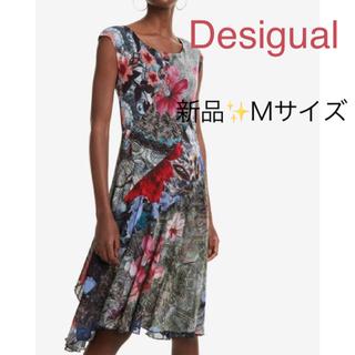 DESIGUAL - 新品✨定価15900円 デシグアル 軽やかなワンピース Mサイズ 大特価