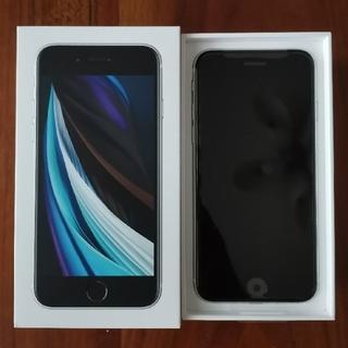 iPhone - iphone SE2 64G ホワイト ロック解除済