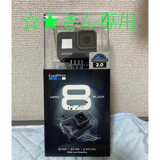 GoPro - 【新品・未使用】GoPro HERO8 Black 国内正規品