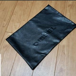 ディーゼル(DIESEL)のディーゼル 保存袋(ショップ袋)