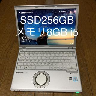 Panasonic - CF-SZ5 レッツノートSSD256GB i5 メモリ8GB