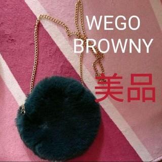 WEGO - WEGO ウィゴー ファーポシェット ダークグリーン ファーチェーンバッグ 緑
