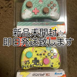 Nintendo Switch - ニンテンドースイッチ ホリパッドミニ HORI コントローラー 新品 2個セット
