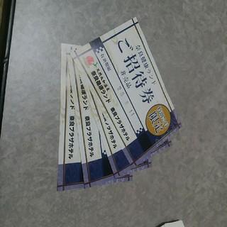 奈良健康ランド チケット ご招待券 4枚(その他)