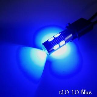 【ブルー/青】T10 T13 T16 プロジェクター 5630  10連