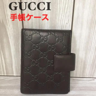 グッチ(Gucci)の【オススメ美品】GUCCI グッチ シマ GG紋様手帳ケース 手帳カバー(手帳)