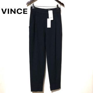 ビンス(Vince)のVince ワッフルニットペザントパンツ 紺 XS 未使用/ヴィンス ゴム入り(カジュアルパンツ)
