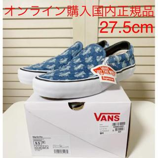 Supreme - 新品 Supreme/Vans ホールパンチ デニムスリッポン 27.5cm 青