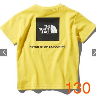 ザノースフェイス(THE NORTH FACE)のノースフェイス キッズ 半袖 Tシャツ イエロー 130(Tシャツ/カットソー)