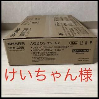アクオス(AQUOS)のシャープアクオス 4Kブルーレイ BD-UT3200 3TB(ブルーレイレコーダー)
