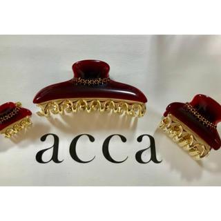 acca - アッカ ワインレッド ミニクリップのみ