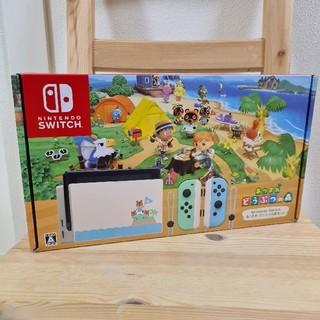 Nintendo Switch - 【新品】Nintendo Switch あつまれどうぶつの森セット