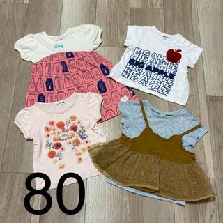 ブランシェス(Branshes)の80サイズ♡女の子 トップス♡4点セット売り(Tシャツ)