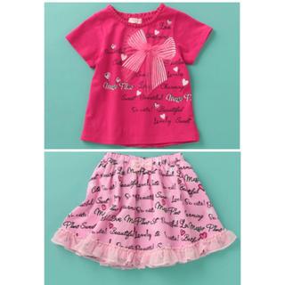 mezzo piano - メゾピアノ ロゴリボン Tシャツ スカート 120 ピンク