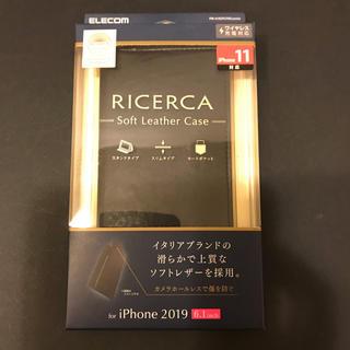 ELECOM - 新品未開封 スマホケース iPhone11 手帳型 ソフトレザー