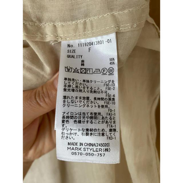 Ungrid(アングリッド)のUngrid ロングシャツ レディースのトップス(シャツ/ブラウス(長袖/七分))の商品写真