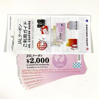 ジャル(ニホンコウクウ)(JAL(日本航空))のJALクーポン 12000円分 (航空券)